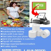 december pos point of sale in kenya